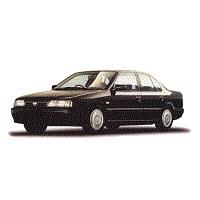 NISSAN PRIMERA CAR COVER 1990-1995