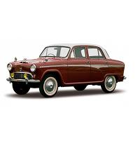 WESTMINSTER A95,A105 CAR COVER 1959-1968