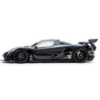 MCLAREN P1 GTR CAR COVER 2013-2015
