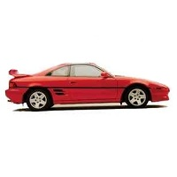 TOYOTA MR2 MK2 CAR COVER 1989-1999 WITH COMBAT SPOILER