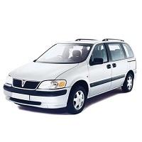 VAUXHALL SINTRA 1996-1999 CAR COVER