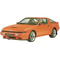 MITSUBISHI STARION CAR COVER 1982-1990