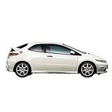 HONDA CIVIC TYPE R CAR COVER 2006 ONWARDS