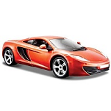 MCLAREN MP4 12C CAR COVER 2011-2014