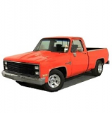 FORD F150 PICKUP CAR COVER 1980-1986