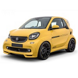 SMART FORTWO BRABUS CAR COVER 2017 ONWARDS