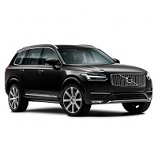 VOLVO XC90 CAR COVER 2014 ONWARDS
