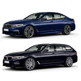 BMW 5 SERIES CAR COVER 2017 ONWARDS G30 G31