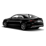 AUDI S5 COUPE CAR COVER 2017 ONWARDS