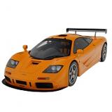 MCLAREN F1 GTR CAR COVER