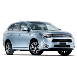 MITSUBISHI OUTLANDER PHEV CAR COVER