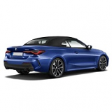 BMW 4 SERIES G22/G33 AND M4 CAR COVER 2020 ONWARDS