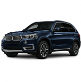 BMW X5 CAR COVER 2013-2018
