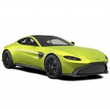 ASTON MARTIN VANTAGE CAR COVER 2018 ONWARDS