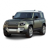 LAND ROVER DEFENDER 90 CAR COVER 2020 ONWARDS