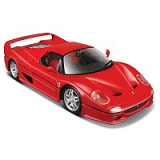 FERRARI F50 CAR COVER 1995-1997